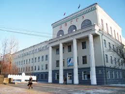 Купить диплом в Хабаровске У нас только оригинальные бланки  Купить диплом Хабаровск