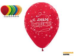 Столичный <b>шарик</b> – доставка <b>шаров</b> круглосуточно.