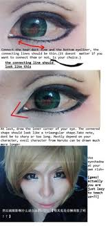 tutorial by molly eberwein translate enjoy i love this tutorial suitable for bishie s cosplay anime eye makeup tutorial