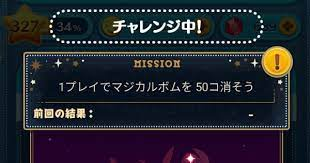 イニシャル t マジカル ボム 50