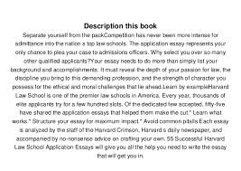 successful harvard law school application essays what worked   55 successful harvard law school application essays what worked for them can help you get into the law school of your choice staff of the harvard