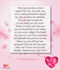 eternity love anniversary sms
