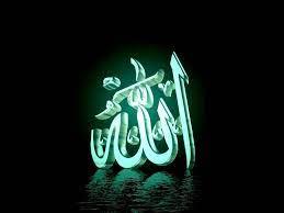 Allah Wallpapers - Top Free Allah ...