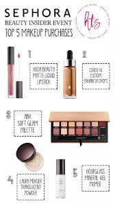 sephora beauty insider event top 5 purchases in makeup top 5 purchases in beauty top 5