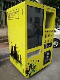 Recycle Vending Machine Fascinating Garment Shoes Bag Recycle Vending Machines With 48 Inch Touch
