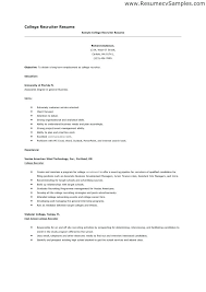 College Application Resume Example Impressive College Application Resume Sample College Resume Examples For High