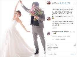山本 彩 結婚