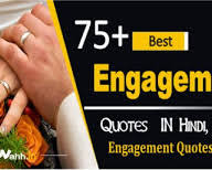 Large number of quotations available online at one the secret of a happy marriage is finding the right person. Islamic Marriage Wishes Quotes Best 71 Nikkah Quotes Wahh Hindi Blog