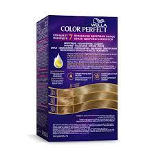 Wella Color Perfect <b>стойкая крем-краска</b>, 9/1 Пепельный блондин ...