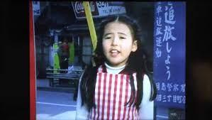 杉田 かおる 子役