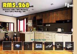 our super value kitchen cabinet promotion package is back