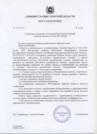 Отчет по практике в адвокатской конторе О мусоре postanovlenie vnesenie izmeneniy ur pomosh jpg