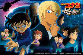 List of Detective Conan Movies | Detective Conan Wiki