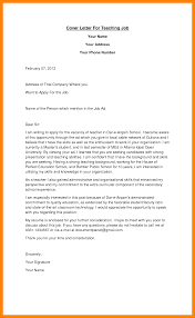 5 Sample Application Letter For The Post Of Teaching Gin Education