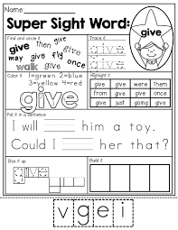 Sight Word Coloring Pages Printable Download Sheets 10241325