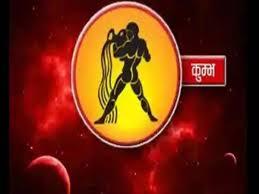 Aquarius Horoscope 2021 Know about Kumbh Rasfi business Health Career Money  and Life New Year - Aquarius Horoscope 2021: कुंभ राशि वालों की 2021 में  पूरी होंगी मन की मुरादें, जानें कैसा रहेगा नया ...