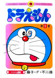 Truyện Tranh Doraemon Tập 1 Song Ngữ Nhật Việt- Giáo trình tiếng Nhật
