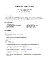 good resume objective internship equations solver internship resume sle 6 intern