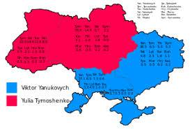 Президентские выборы на Украине Википедия Опросы общественного мнения править править код