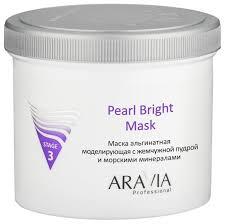 ARAVIA Professional Pearl Bright Mask <b>Маска альгинатная</b> ...