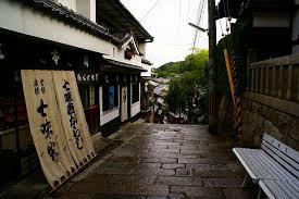 「清水寺から三年坂 、二年坂」の画像検索結果