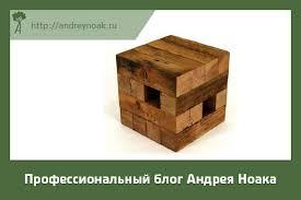 Что делают из дерева в мире из разных пород Что делают из древесины в промышленности