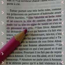Tamar Et Amnon La Bible En Parle Wwwla Bibleinfo