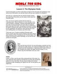Olympian Gods And Goddesses Chart Lesson 2 The Olympian Gods Mensa For Kids