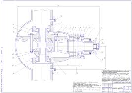 Курсовые и дипломные работы автомобили расчет устройство  Курсовой проект Гипоидная главная передача ЗИЛ 431410