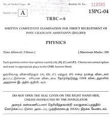 trb 1021 08 black white. pga trb physics previous year question paper trb 1021 08 black white