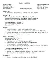 First Time Job Part Time Job Resume Best Collection First Template College Student