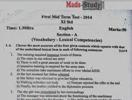 term paper instructions FAMU Online