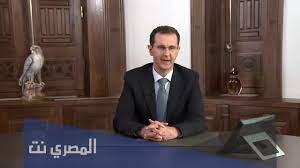 متى كلمة السيد الرئيس بشار الاسد اليوم - المصري نت