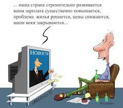 Экспорт в ЕС за 7 месяцев вырос на 26%, - замглавы Минэкономразвития Микольская - Цензор.НЕТ 5812