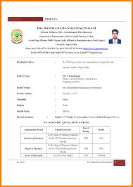 Resume Resume Format For Job Sample Application Simple