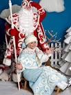 Смотреть поздравление деда мороза и снегурочки