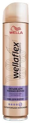 Wella <b>Лак для волос Wellaflex</b> Объем для тонких волос ...