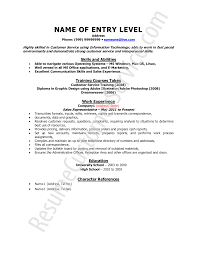resume for pharmacy technician no experience cipanewsletter cvs retail resume s retail lewesmr