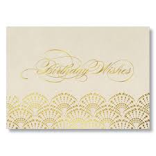Premium Blank Elegant Wishes Birthday Cards For Business Employees