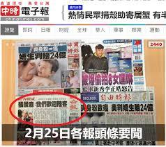 中美沒有第四公報:習進平真的更有自信「解決」台灣問題嗎?