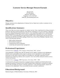 Resume Objective Examples Customer Service Supervisor Resume