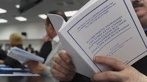 Защите диссертаций не добавят самостоятельности Газета  Как ВАК добавили научности