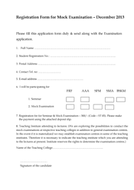 Mock Application Form Fillable Online Registration Form For Mock Examination