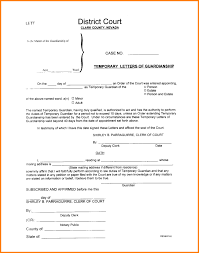essay cover letter sample graphic designer cover letter essay cover letter sample 12 sample letters of temporary guardianship ledger paper cover