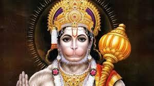 Veer Hanumana Ati Balwana - Hindi Hanuman Bhajan