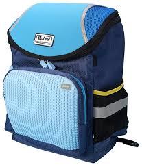 Купить <b>Upixel Рюкзак Super Class</b> School Bag WY-A019, темно ...
