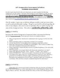 advertising analysis essay letter