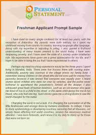 uc essay prompt co uc essay prompt
