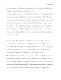 don quixote research paper 8
