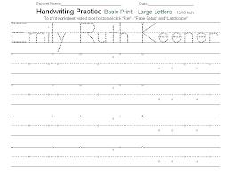 Writing Practice Worksheet Practice Cursive Worksheets Redoakdeer Com